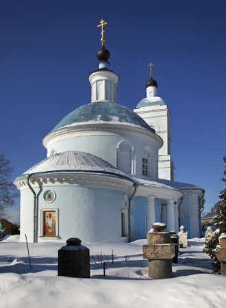 intercession: Church of Intercession of Holy Virgin in Chomutovo. Shchyolkovo. Russia Stock Photo