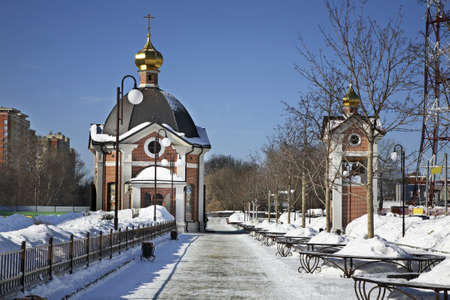 seraphim: Embankment of Seraphim of Sarov in Shchyolkovo. Russia