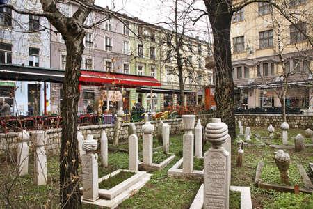 sarajevo: Ferhadija street in Sarajevo. Bosnia and Herzegovina