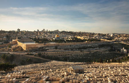 jewish home: Panoramic view of Jerusalem. Israel