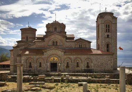 panteleimon: Church of St. Panteleimon in Ohrid. Macedonia