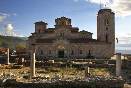 clement: Church of St. Clement and St. Panteleimon in Ohrid. Macedonia