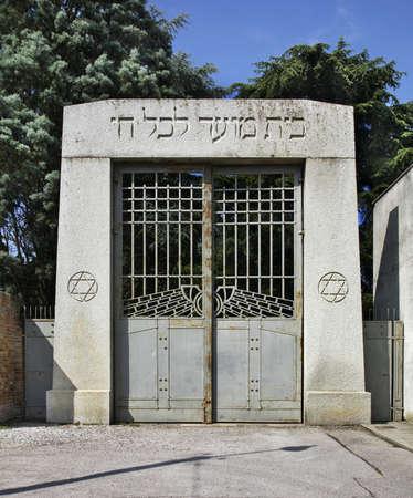 jewish: Jewish Cemetery in Ferrara. Italy