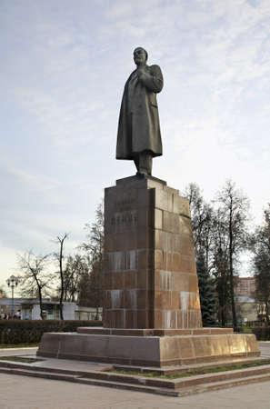 lenin: Monument to Lenin in Podolsk. Russia