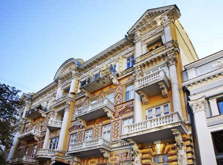 odessa: Old street in Odessa. Ukraine