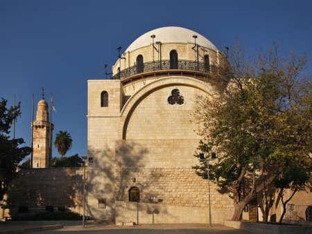 hurva: Hurva Synagogue in Jerusalem. Israel Stock Photo