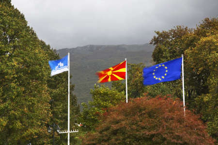 central square: Flags on Central square in Ohrid. Macedonia