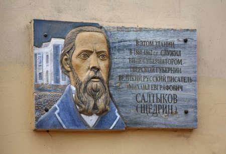 plaque: La placa de Saltykov-Shchedrin en Tver. Rusia