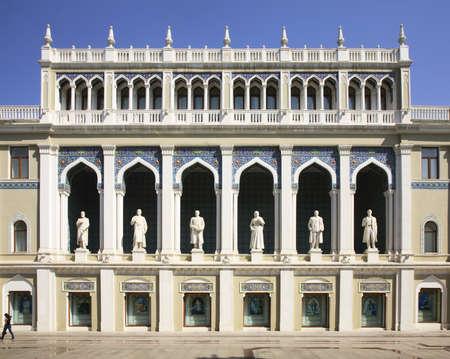 baku: Museum of Azerbaijan Literature in Baku. Azerbaijan Editorial