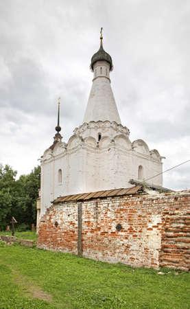metropolitan: Church of Peter the Metropolitan in Pereslavl-Zalessky. Yaroslavl Oblast. Russia