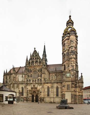 elisabeth: St. Elisabeth Cathedral in Kosice. Slovakia