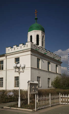 parish: Trinity parish in Ulaanbaatar. Mongolia