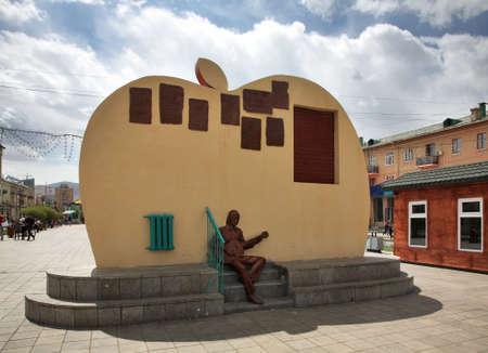 statuary: Beatles monument in Ulaanbaatar. Mongolia