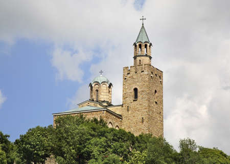 the ascension: Patriarchal Cathedral of the Holy Ascension of God in Veliko Tarnovo. Bulgaria Stock Photo