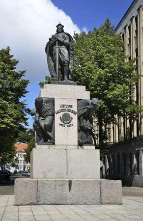 kaunas: Monument to Vitautas Magnus in Kaunas. Lithuania
