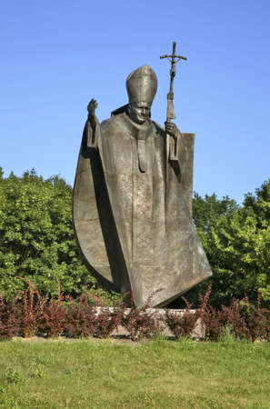 kaunas: Monument to John Paul II in Kaunas. Lithuania