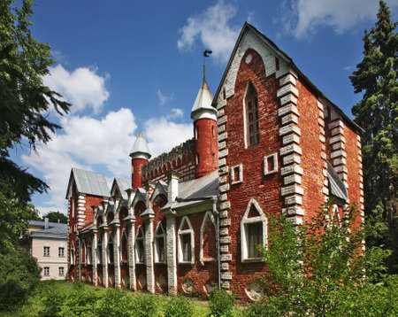 clergy: Clergy House in Sukhanovo homestead. Moscow region. Russia