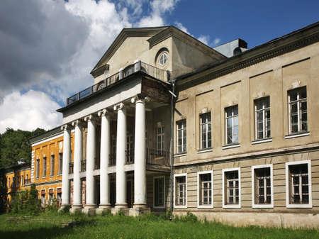 homestead: Palace of Volkonsky in Sukhanovo homestead. Moscow region. Russia