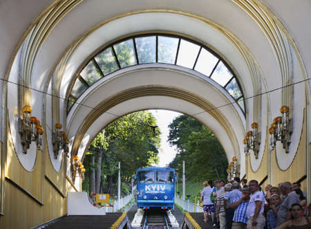 kiev: Funicular in Kiev. Ukraine