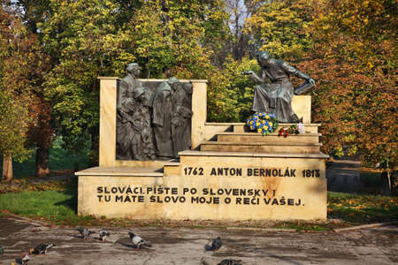 anton: Monument to Anton Bernolak in Trnava. Slovakia Editorial