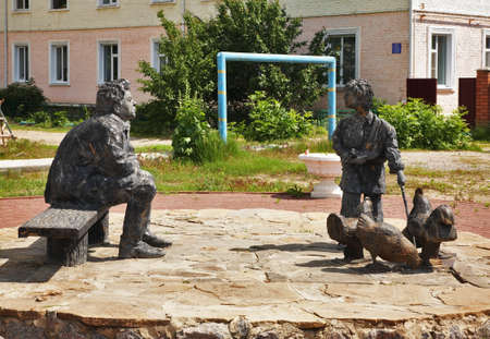literary: Monument to literary heroes of Sholokhov in Uryupinsk. Russia