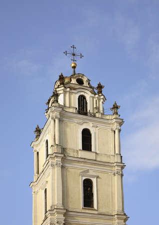evangelist: Church of St. John Baptist and St. John Apostle and Evangelist in Vilnius. Lithuania Stock Photo