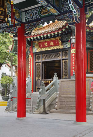 Tai Sin Temple in Hong Kong. China Editorial