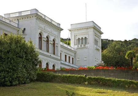 ukraine: Livadia Palace. Crimea. Ukraine