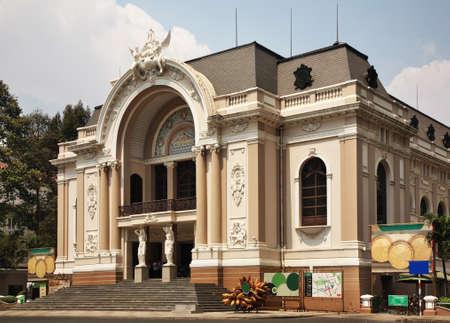 サイゴン オペラ ハウス - ホーチミン市劇場。ベトナム