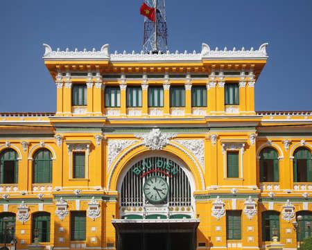 ホーチミン市の中央郵便局。ベトナム