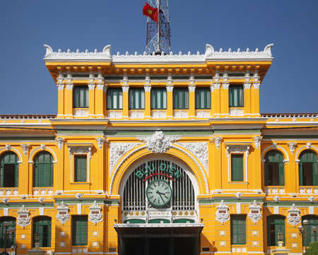 Central Post Office in Ho Chi Minh. Vietnam Standard-Bild