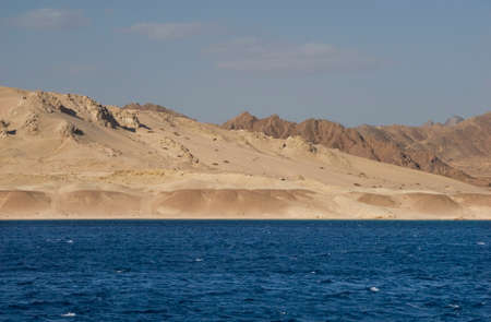 ras: Ras Muhammad National Park. Egypt
