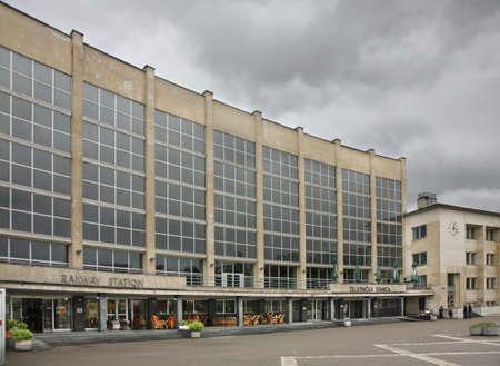 sarajevo: Railway station in Sarajevo. Bosnia and Herzegovina