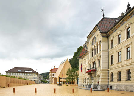 principality: Government and parliament building in Vaduz. Principality of Liechtenstein