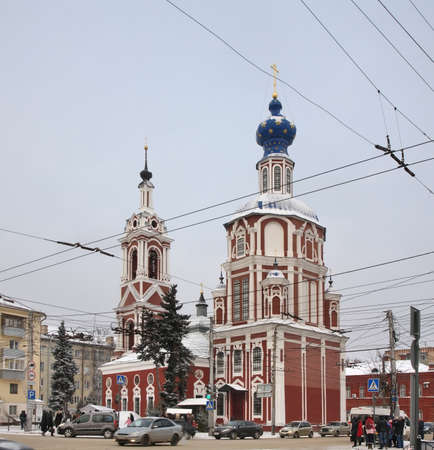 beheading: Church of Beheading of John Baptist in Kaluga. Russia Stock Photo