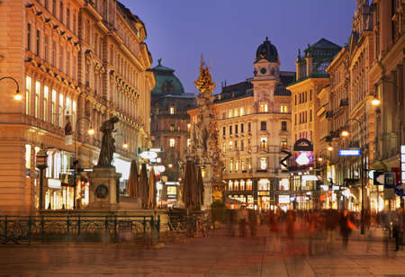 Saints Joseph fountain on Graben street in Vienna. Austria