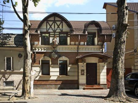 Gulliver Travel Bureau in Kishinev. Moldova Editorial