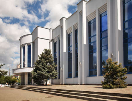 krasnodar: Palace of culture in Krasnodar. Russia Editorial