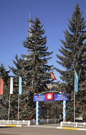 ata: Townhouse in Cholpon-Ata. Kyrgyzstan