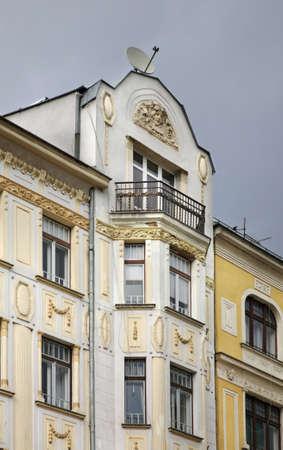 sarajevo: Fragment of building in Sarajevo. Bosnia and Herzegovina Editorial