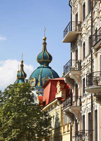Tithe street in Kiev. Ukraine
