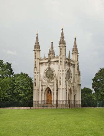 Gothic Chapel - church of Saint Alexander Nevsky in Peterhof. Russia