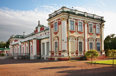 Kadriorg Palace in Tallinn. Estonia Editorial