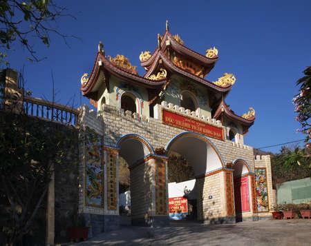 Den tho duc thanh Tran Hung Dao monastery in Vung Tau. Vietnam