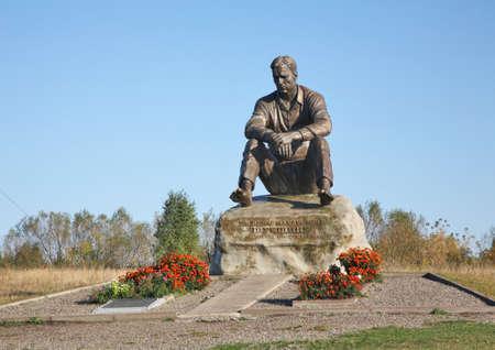 Monument to Vasily Shukshin at mount Picket in Srostki village. Altai Krai. Western Siberia. Russia Banco de Imagens