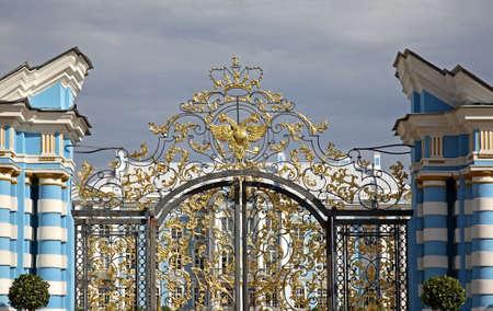 Gate of Catherine Palace at Tsarskoye Selo (Tsar Village) near Saint Petersburg. Russia