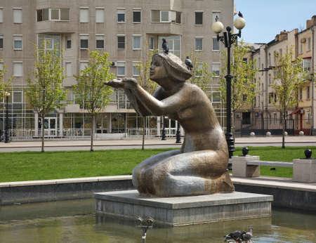 Fountain at Lazar Serebryakov embankment in Novorossiysk. Krasnodar region. Russia Editorial
