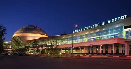 Astana Nursultan Nazarbayev International Airport. Kazakhstan Editorial