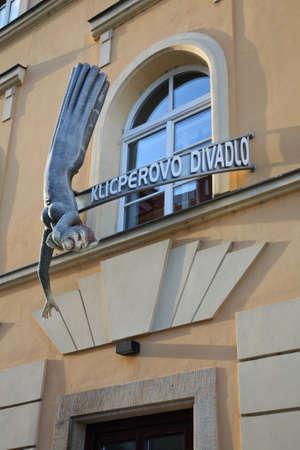 Klicperovo theatre in Hradec Kralove. Czech Republic