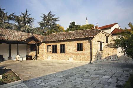 Church of Holy Salvation in Skopje. Macedonia Stock Photo